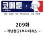 엠스플뉴스