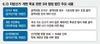 파이낸셜뉴스