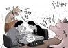 아시아경제