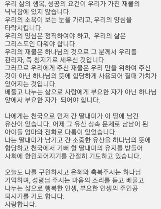 스타데일리뉴스