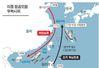 동중국해상에서 미일 훈련에 대한 이미지 검색결과