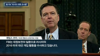 SBS CNBC