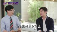 한 편의 영화 같은 승우 자기님의 첫사랑..♥ 칼같이 커트당한 아기자기 썰 ㅋㅋ   tvN 210728 방송