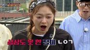 식센 멤버들이 상상도 못한 김밥 집 사장님 정체는?! ㄴㅇㄱ   tvN 210730 방송