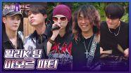 [즉흥잼] 추석을 제대로 달궈보자🔥 윌리 K팀의 〈아모르 파티〉♬ | JTBC 210920 방송