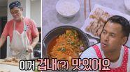 허주부 표 환상 수육부터 김장김치까지 살벌한 먹방↗ | JTBC 211022 방송