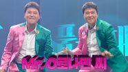 마지막 피날레(*´∇`)ノ 에너지 풀 충전되는 전현무 비타민 댄스🕺🏻 | JTBC 211026 방송
