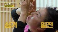 60세 김청의 컬러 렌즈 도전! 콩껍질 눈에 넣기 대작전☆   KBS 210607 방송