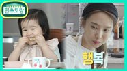 진심 먹을 줄 아는 25개월 먹방 영재 아윤이! 뿌듯한 박정아 | KBS 210611 방송
