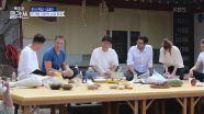 추석 특집 <송편> 외국인 친구들 함께 만드는 송편 반죽! (ft. 성 선배의 눈물ㅠ) | KBS 210920 방송