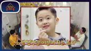 노잼집안을 이끄는 효자 이준이★ | KBS 211026 방송