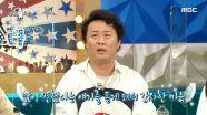 """""""로하 아빠라는 거 잊지 마십시오!"""" 아내 니모에게 항상 고마워하는 정준하, MBC 210512 방송"""
