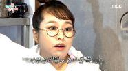 영자 Pick 맛집에 방문한 홍현희! 썸(?) 스토리의 충격적인 결말♨, MBC 210724 방송
