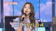 홍지윤 '꿈'♬ 지윤이 노래로 귀호강 제대로★ TV CHOSUN 210514 방송