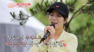 어버이를 위한 양지은의 노래 선물🎁 '사는 맛'♫ TV CHOSUN 210730 방송