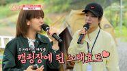 '천년화'♪ 양지은&강혜연의 1급 청정 목소리★ TV CHOSUN 210730 방송