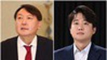 이준석 버스론 vs 윤석열 택시론…두 남자의 공정은 달랐다