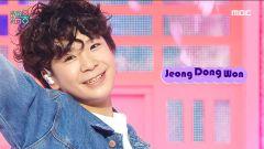 정동원 - 내 마음속 최고 (Jeong Dong Won - My Favorite), MBC 210508 방송