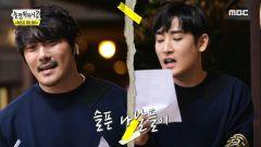 심장에 무리 가는 하모니♡ 남색 팀의 <만약에> VS 분홍 팀의 <체념>, MBC 210508 방송