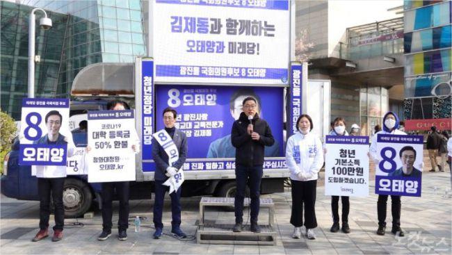 연재 노컷뉴스 정치 `노컷브이` | 노컷브이미래당 오태양 지지 ...